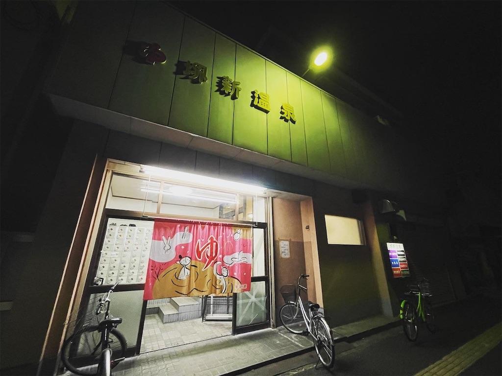 f:id:shokichi48:20210516180723j:image