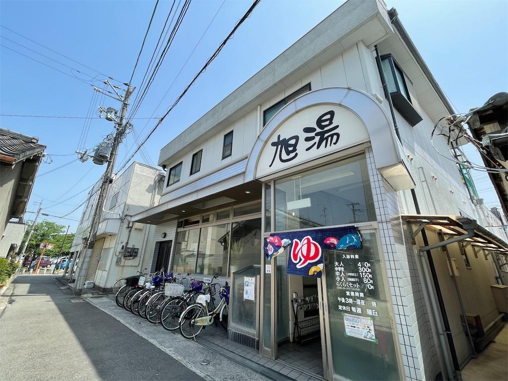 f:id:shokichi48:20210516180836j:image