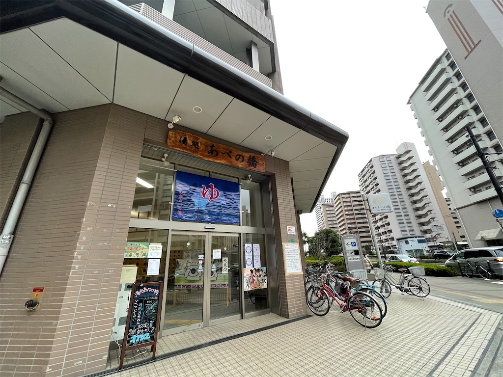 f:id:shokichi48:20210516181235j:image