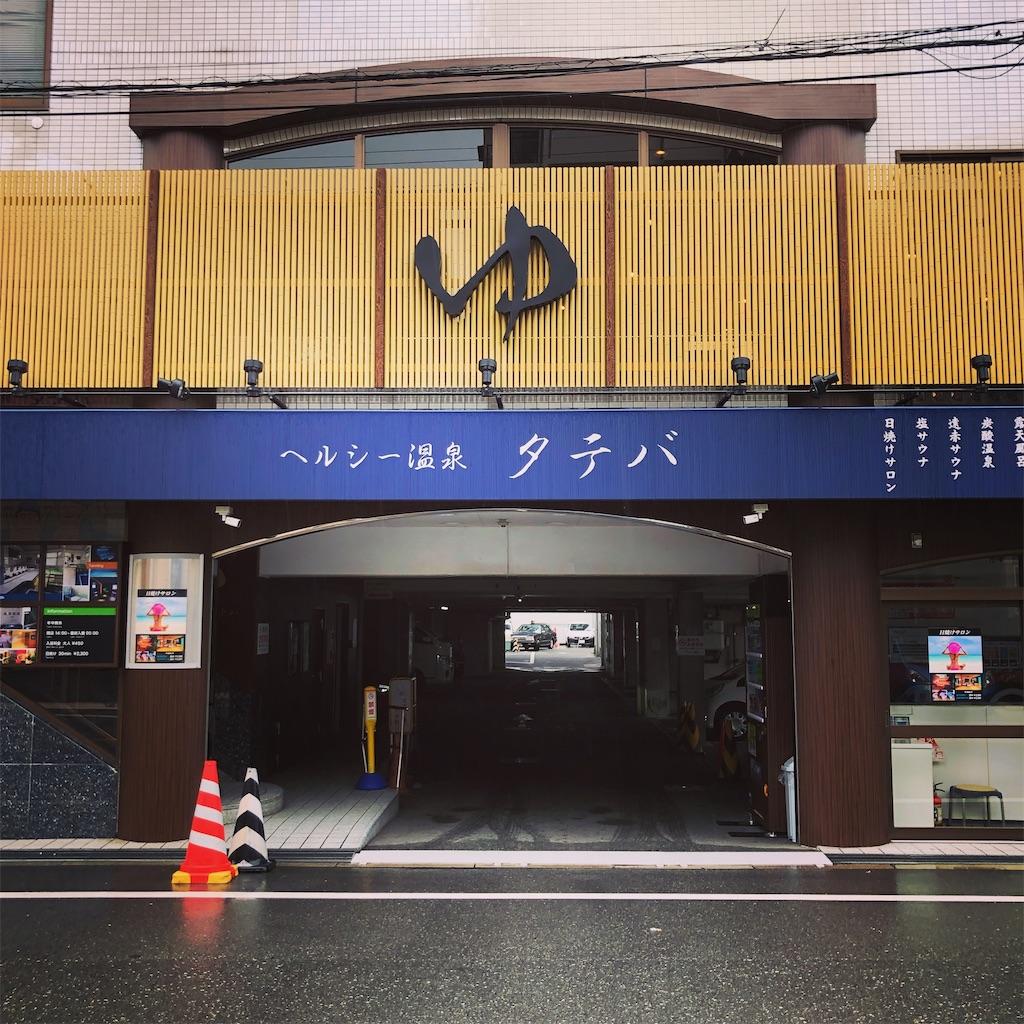 f:id:shokichi48:20210516181915j:image