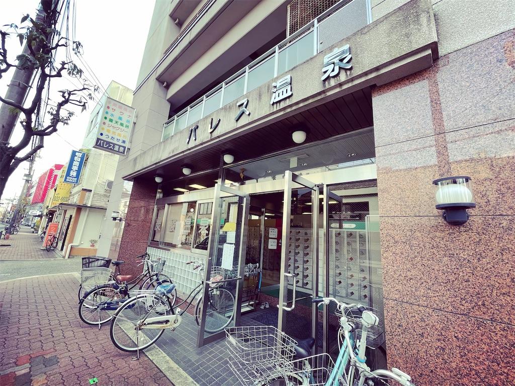 f:id:shokichi48:20210516182930j:image