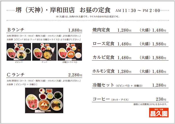 f:id:shokichi48:20210520212942p:plain