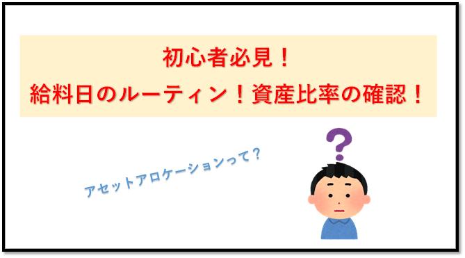 f:id:shokichi48:20210530004801p:plain