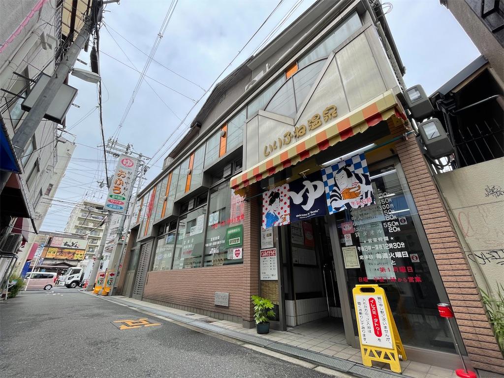f:id:shokichi48:20210607204854j:image