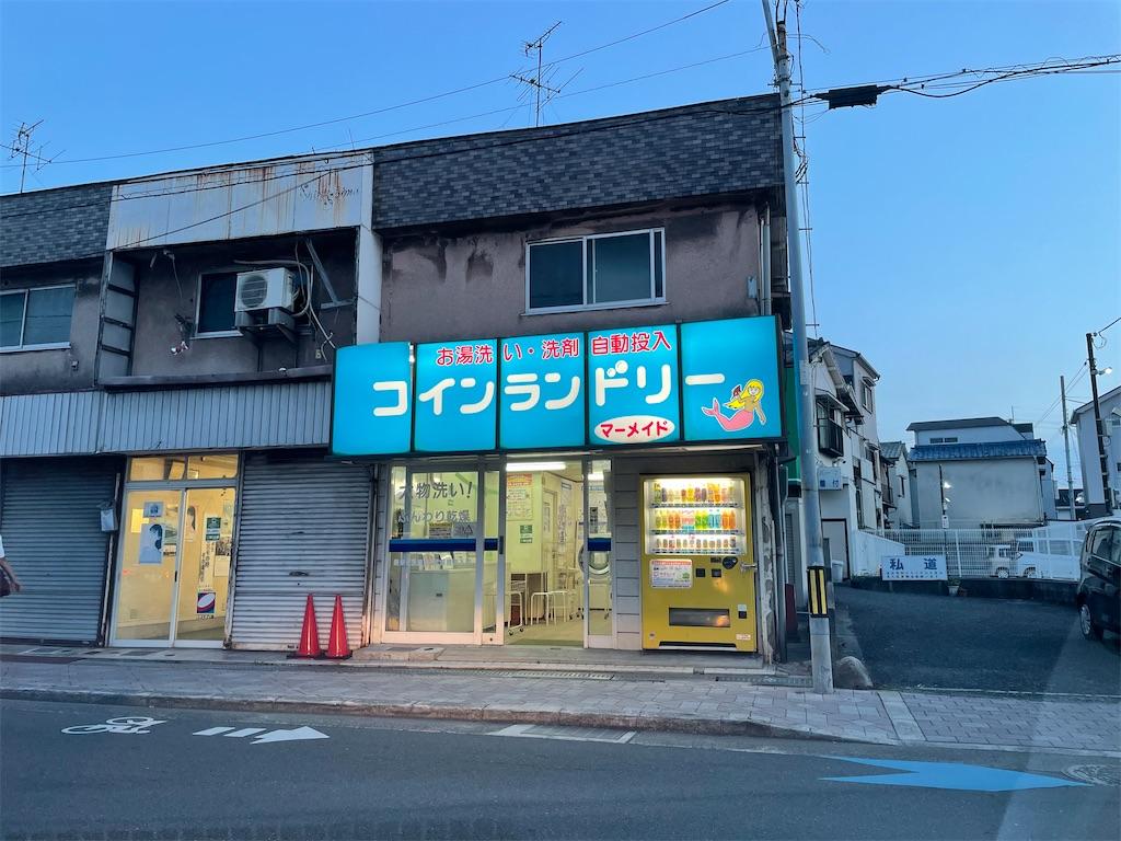 f:id:shokichi48:20210611213307j:image