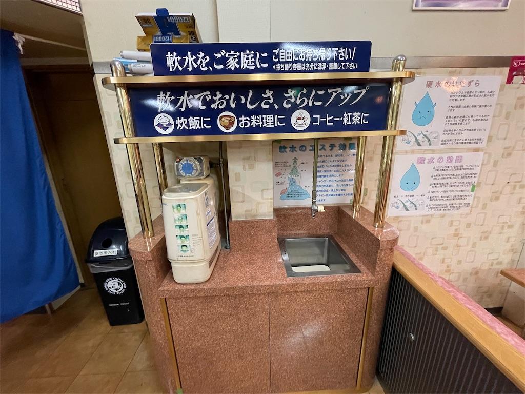 f:id:shokichi48:20210616150335j:image