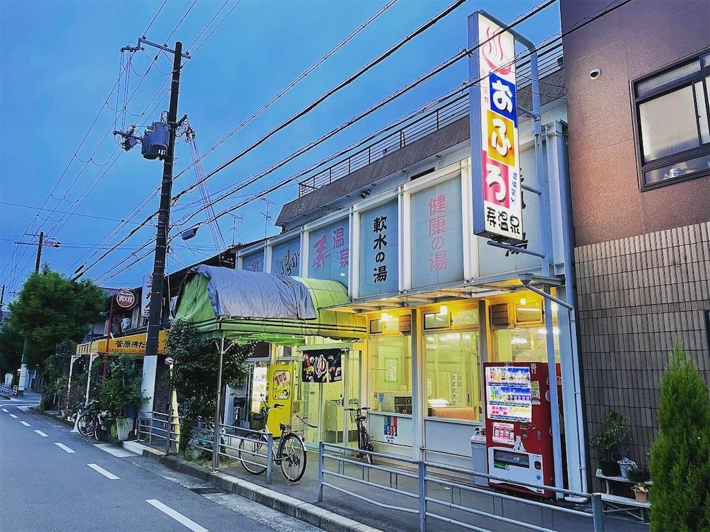 f:id:shokichi48:20210616150346j:image