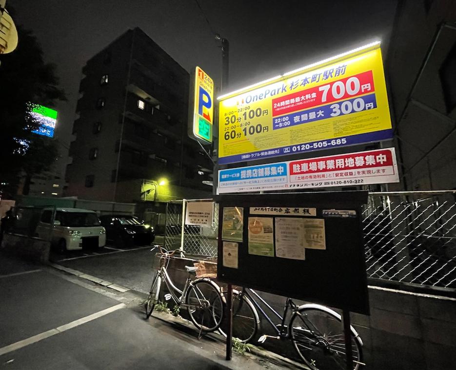 f:id:shokichi48:20210616200037p:plain
