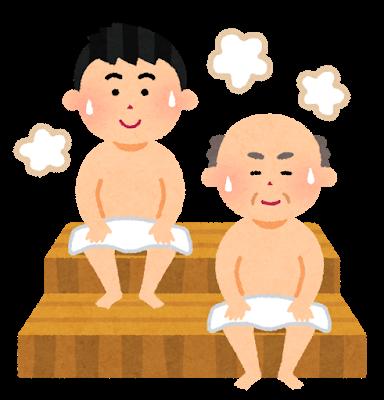 f:id:shokichi48:20210617212720p:plain