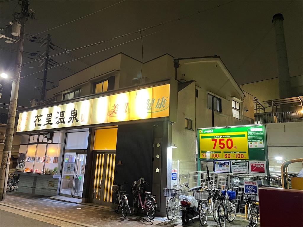 f:id:shokichi48:20210618220200j:image