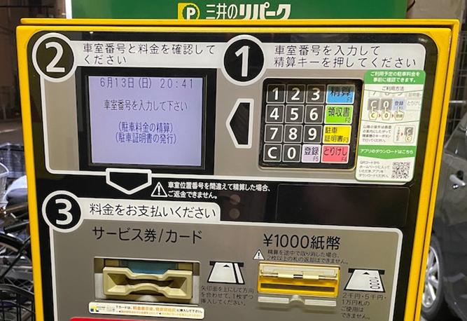 f:id:shokichi48:20210620200051p:plain