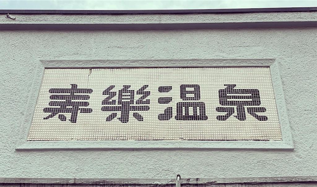 f:id:shokichi48:20210622193205j:image
