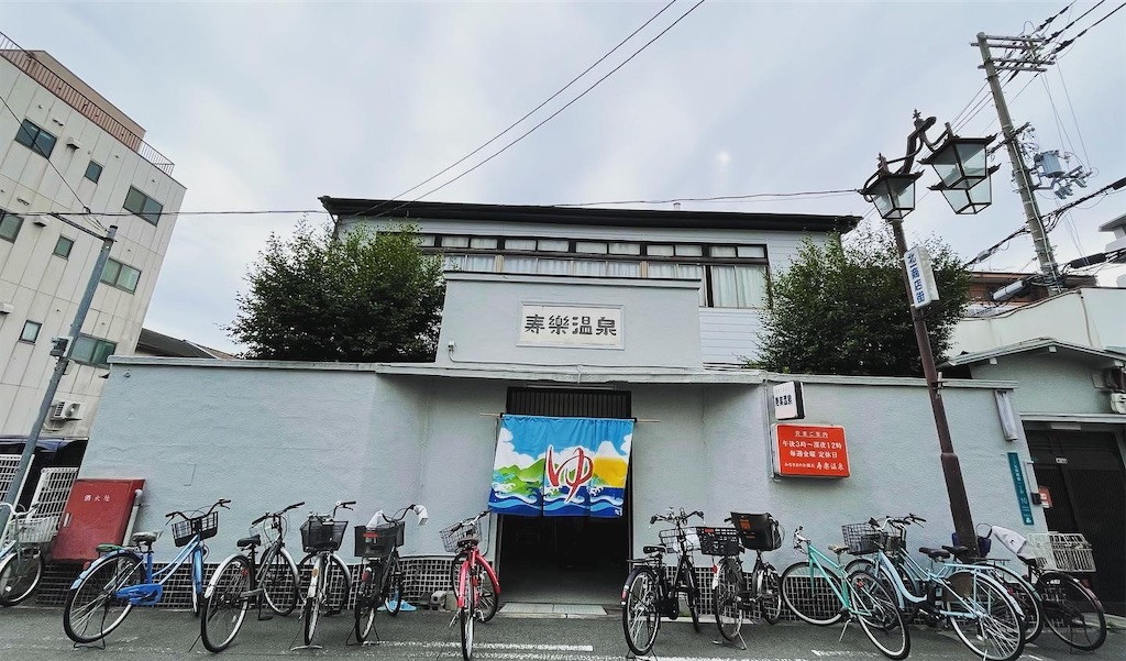 f:id:shokichi48:20210622193215j:image