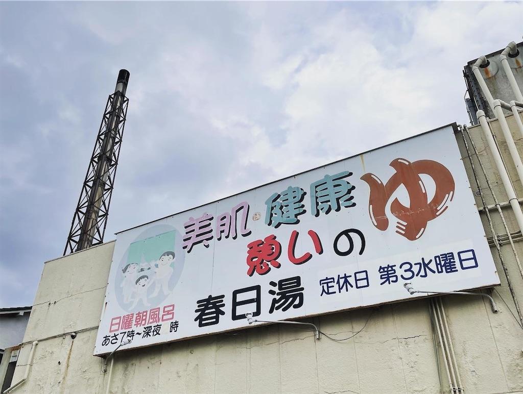 f:id:shokichi48:20210622193317j:image