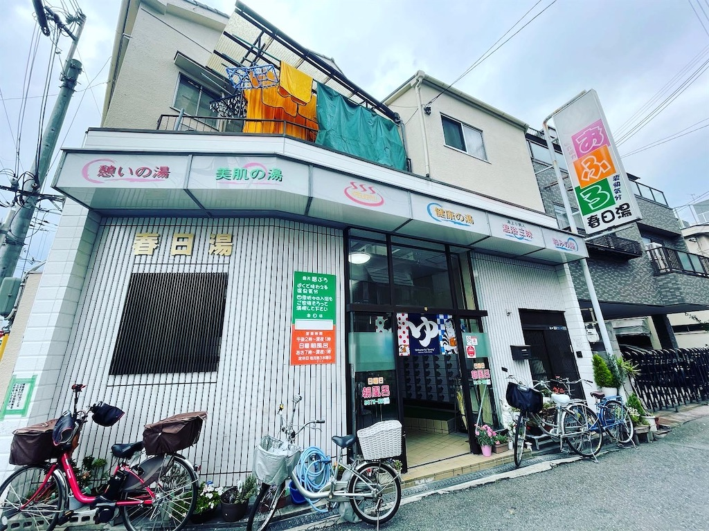 f:id:shokichi48:20210622193321j:image