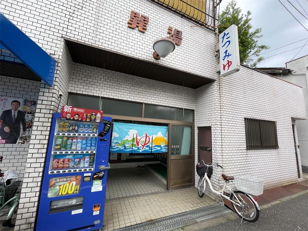 f:id:shokichi48:20210622193606j:image