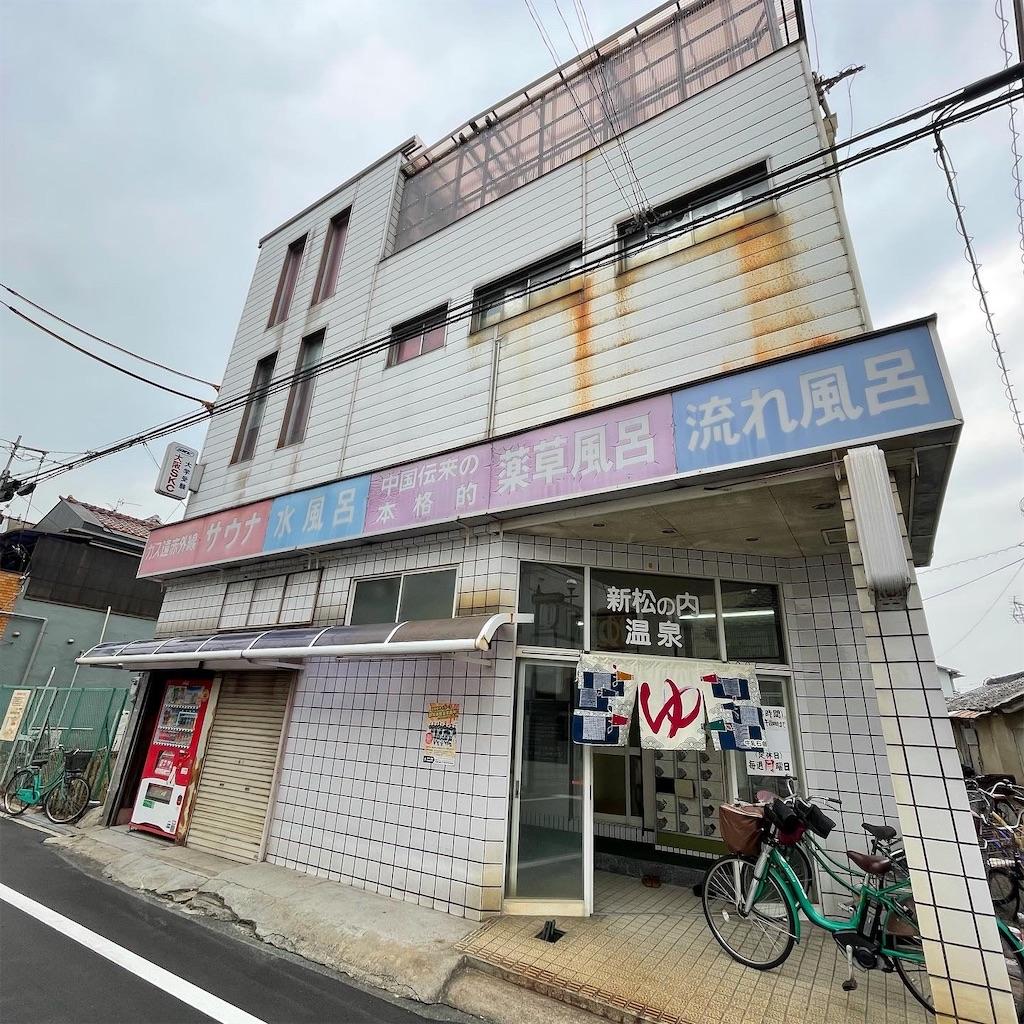 f:id:shokichi48:20210702213103j:image