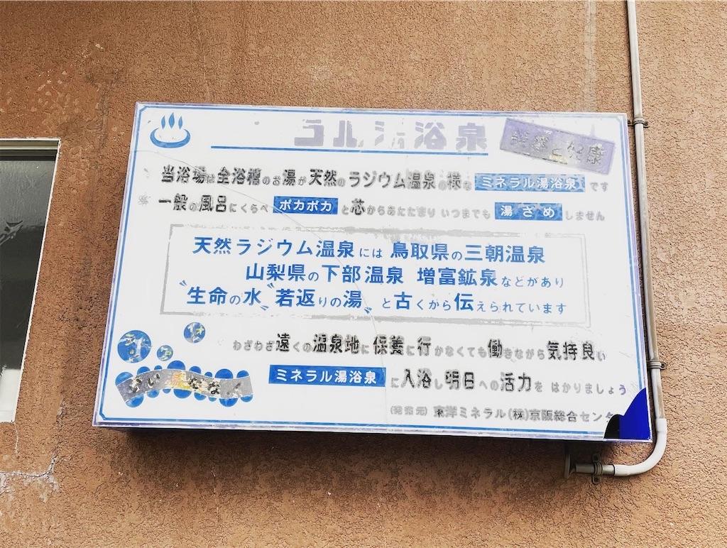f:id:shokichi48:20210706195541j:image