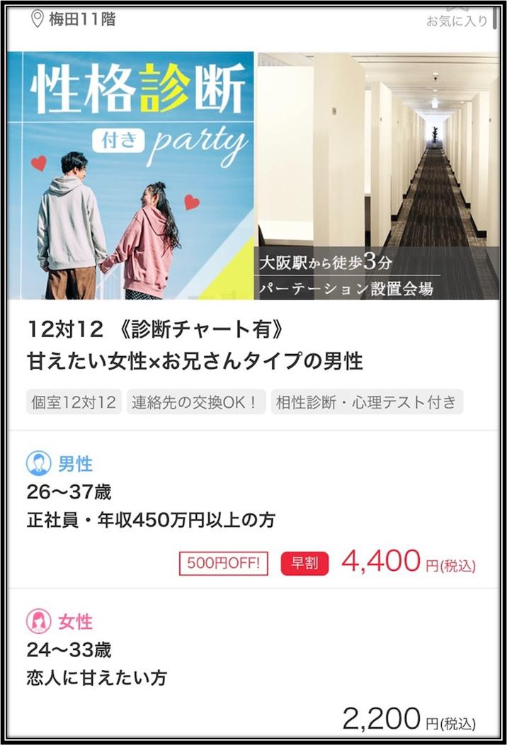 f:id:shokichi48:20210707213749p:plain