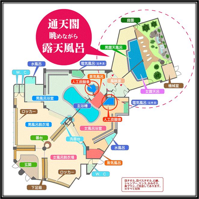 f:id:shokichi48:20210708195422p:plain