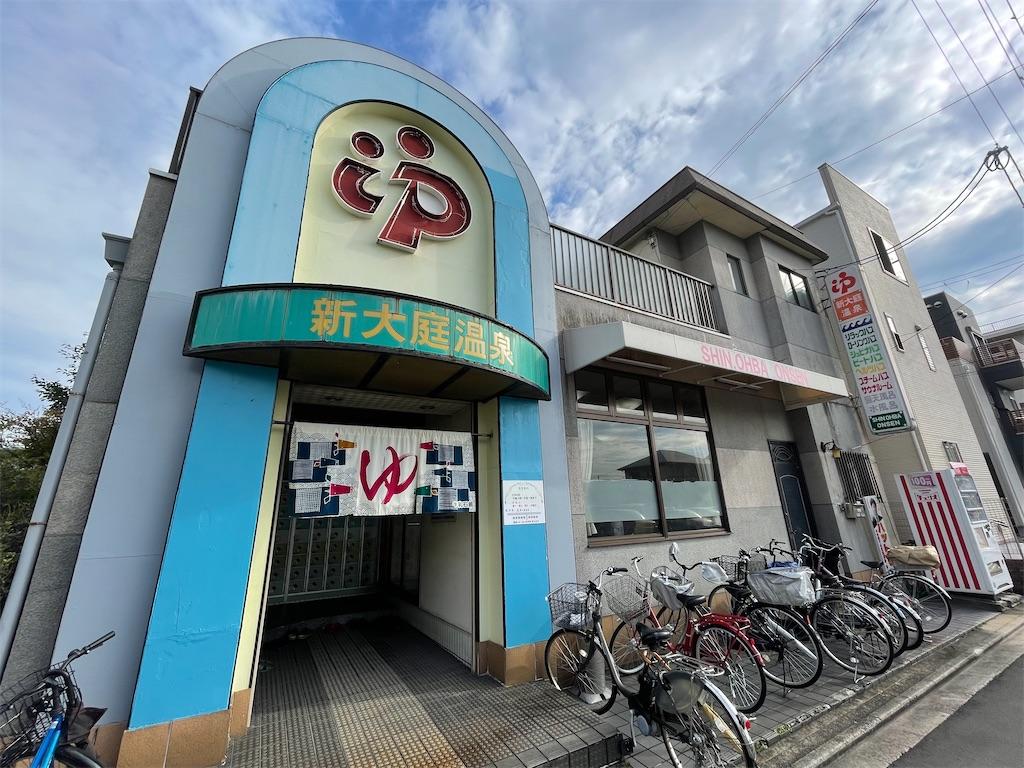 f:id:shokichi48:20210716192014j:image