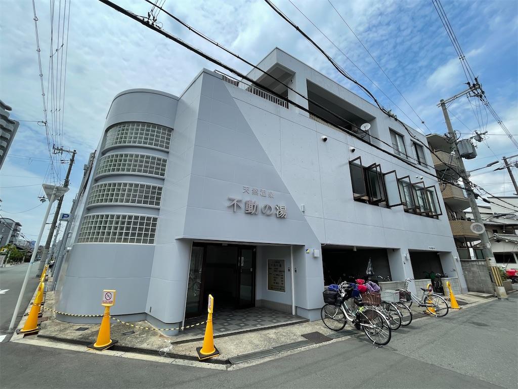 f:id:shokichi48:20210718193745j:image