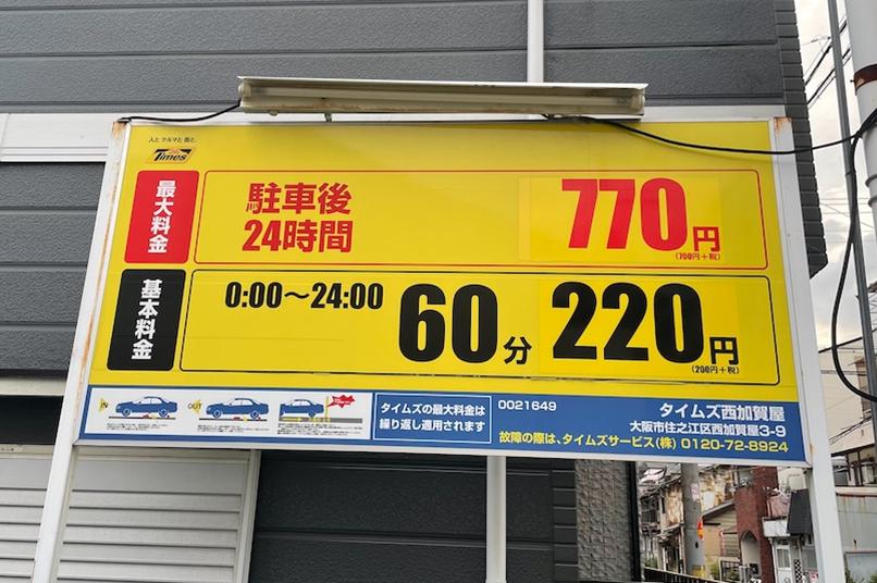 f:id:shokichi48:20210720185745p:plain