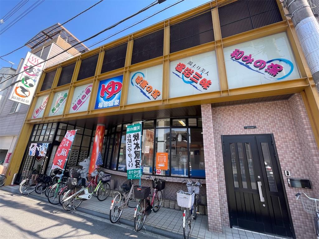 f:id:shokichi48:20210723190432j:image