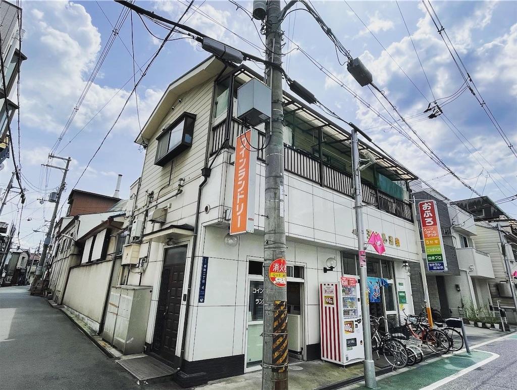 f:id:shokichi48:20210727222200j:image