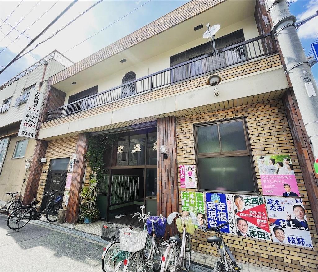 f:id:shokichi48:20210730122354j:image