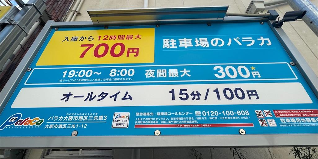 f:id:shokichi48:20210730211910p:plain