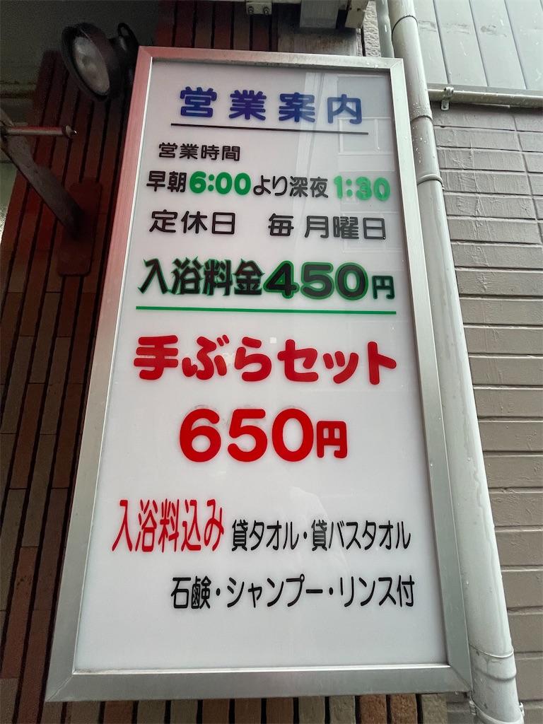 f:id:shokichi48:20210803185214j:image