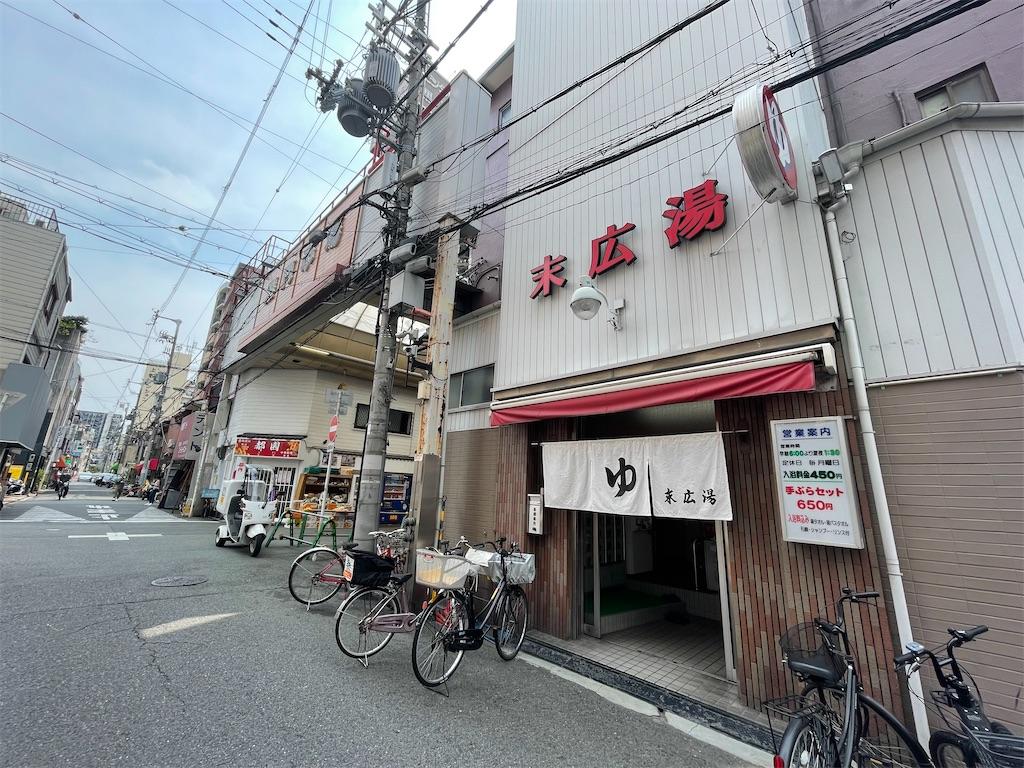 f:id:shokichi48:20210803185217j:image