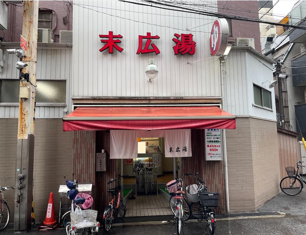 f:id:shokichi48:20210806185129p:plain