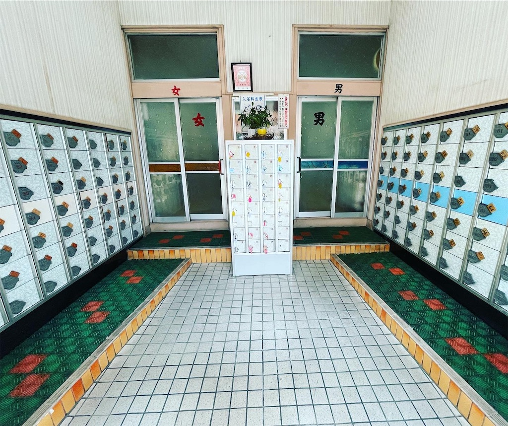 f:id:shokichi48:20210807122325j:image