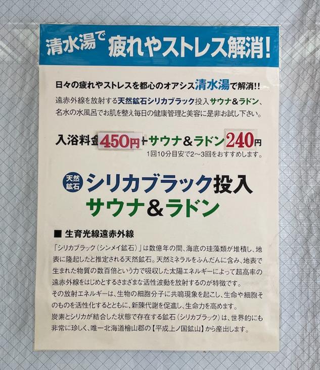 f:id:shokichi48:20210810194400p:plain
