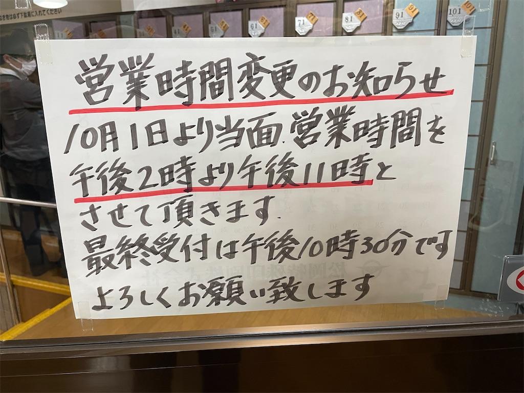 f:id:shokichi48:20210812201719j:image