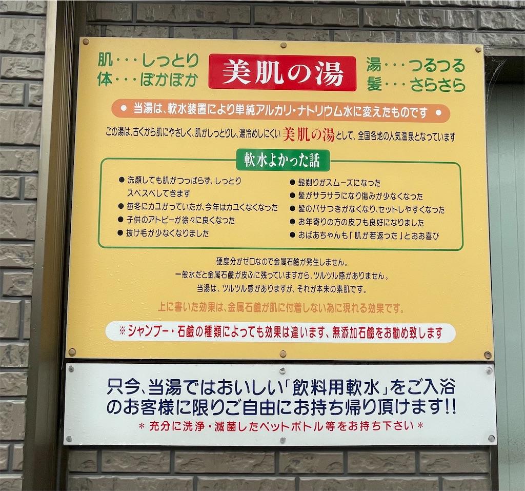f:id:shokichi48:20210816184343j:image