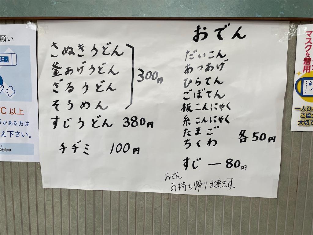f:id:shokichi48:20210816232338j:image