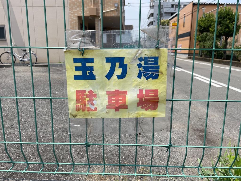 f:id:shokichi48:20210817083621j:image