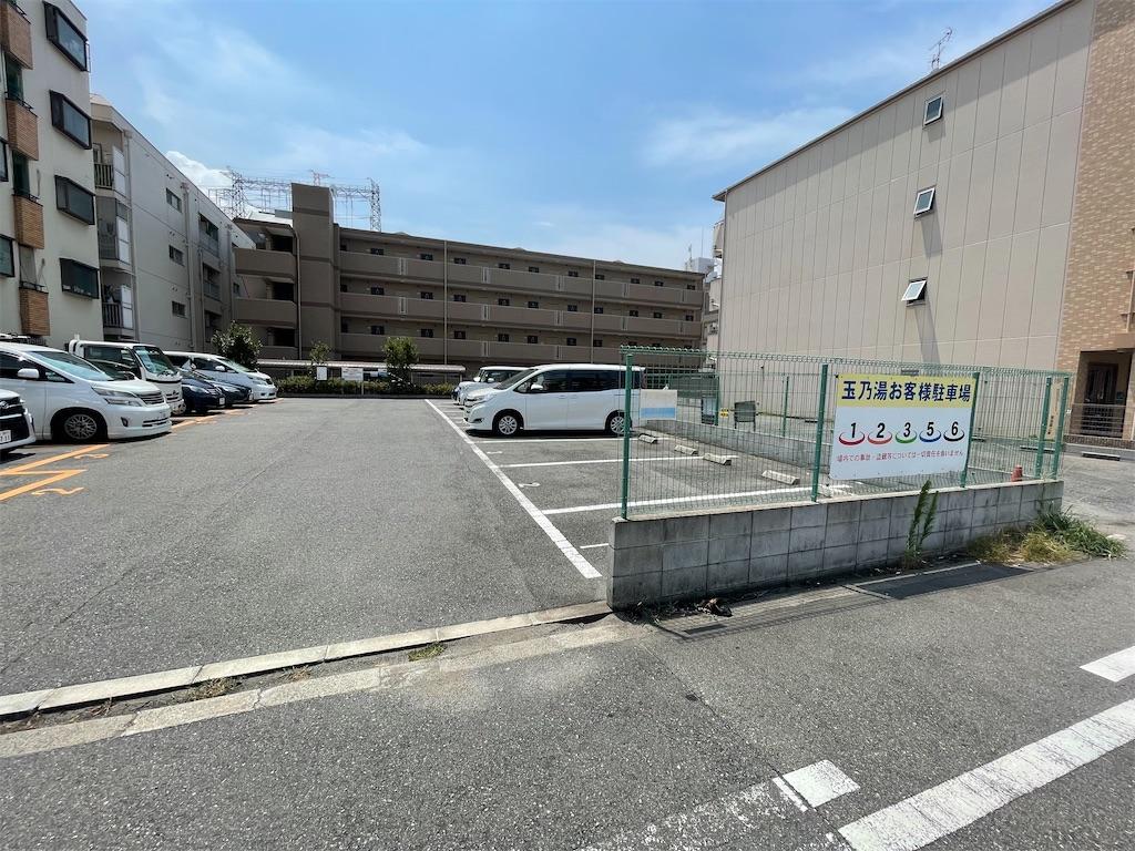 f:id:shokichi48:20210817083624j:image
