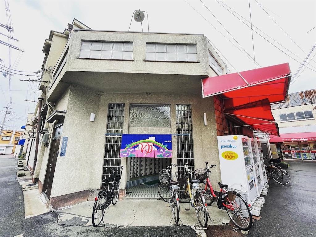 f:id:shokichi48:20210817195446j:image