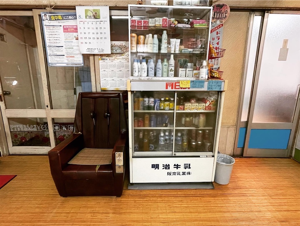 f:id:shokichi48:20210817195540j:image