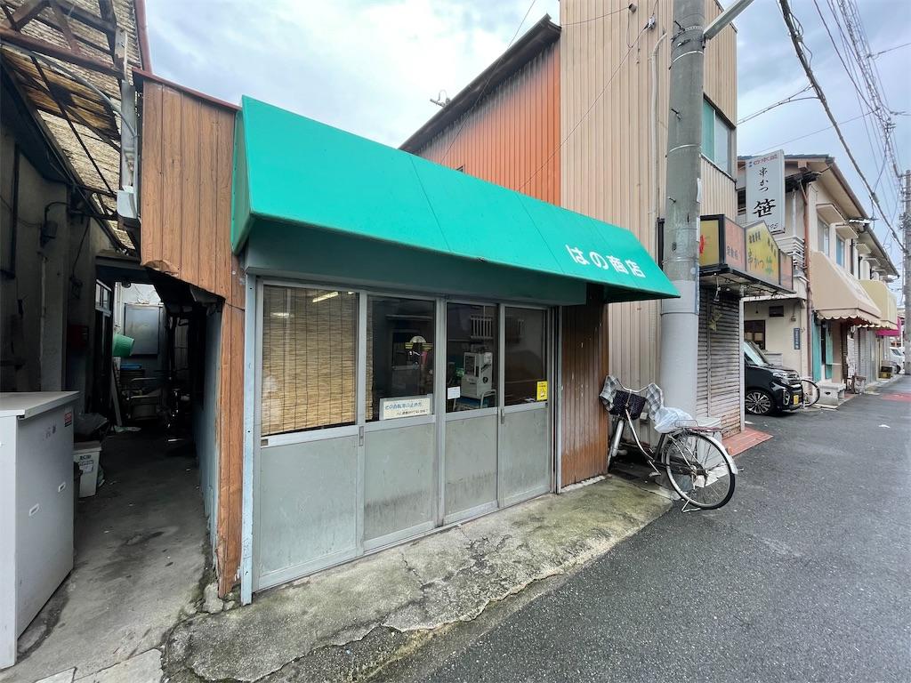 f:id:shokichi48:20210817195543j:image