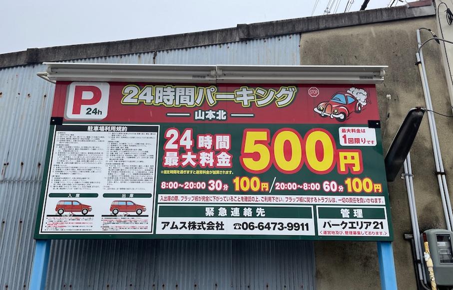 f:id:shokichi48:20210820194341p:plain