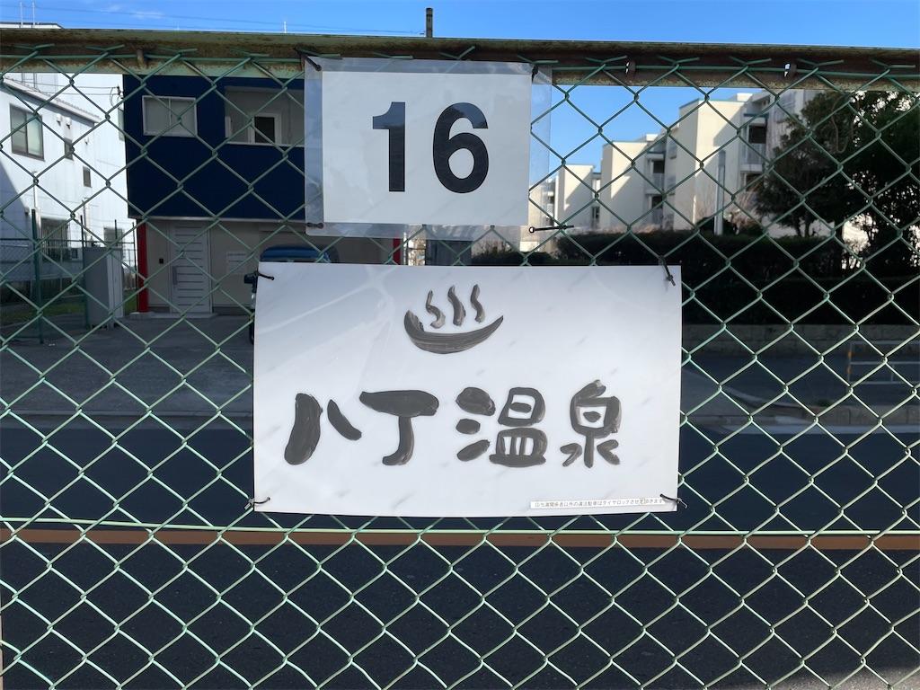 f:id:shokichi48:20210823193234j:image