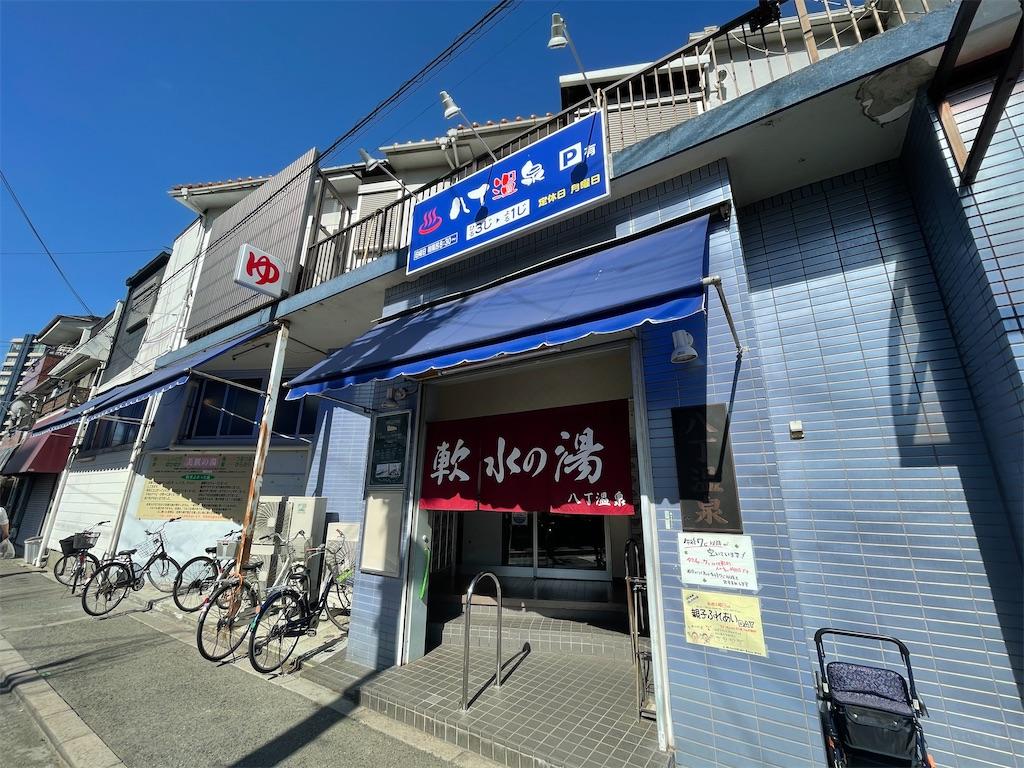 f:id:shokichi48:20210823193243j:image