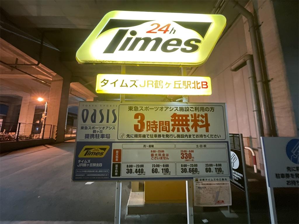 f:id:shokichi48:20210904224658j:image