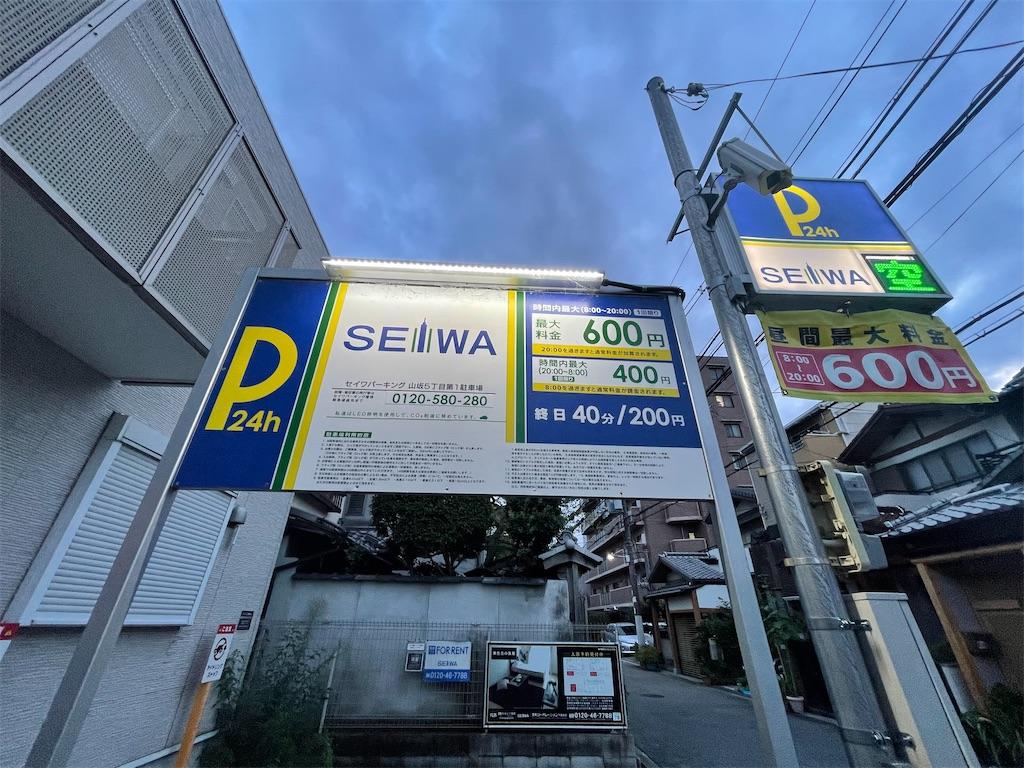 f:id:shokichi48:20210904224701j:image