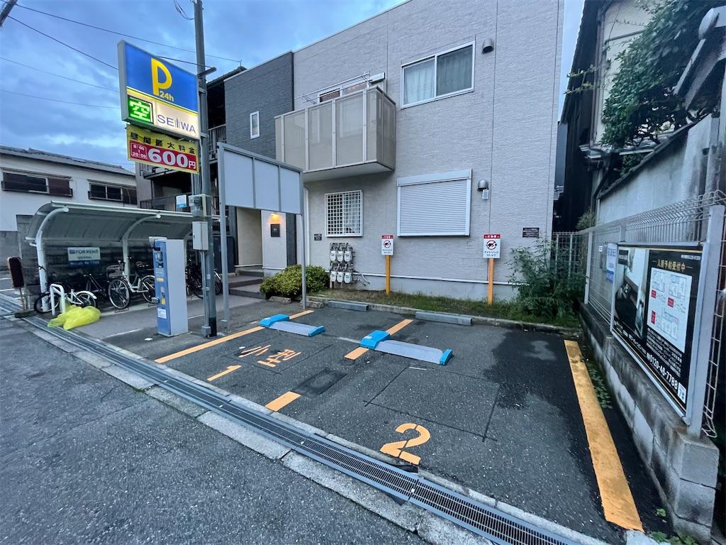 f:id:shokichi48:20210904224704j:image